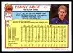 1992 Topps #360  Danny Ainge  Back Thumbnail