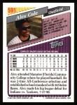1993 Topps #591  Alex Cole  Back Thumbnail