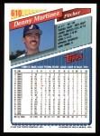 1993 Topps #610  Dennis Martinez  Back Thumbnail
