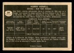 1967 Topps #84  Harry Howell  Back Thumbnail