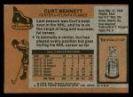1975 Topps #8  Curt Bennett   Back Thumbnail