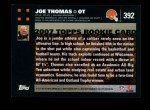 2007 Topps #392  Joe Thomas  Back Thumbnail