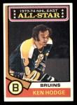1974 Topps #128   -  Ken Hodge All-Star Front Thumbnail