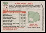2005 Topps Heritage #11   Chicago Cubs Team Back Thumbnail