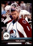 2017 Upper Deck #46  Semyon Varlamov  Front Thumbnail