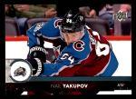 2017 Upper Deck #295  Nail Yakupov  Front Thumbnail
