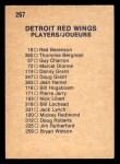 1974 O-Pee-Chee NHL #267   Red Wings Team Back Thumbnail