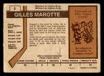 1973 O-Pee-Chee #5  Gilles Marotte  Back Thumbnail