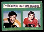 1973 O-Pee-Chee #138   -  Rick MacLeish Power Play Goal Leaders Front Thumbnail