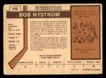 1973 O-Pee-Chee #202  Bob Nystrom  Back Thumbnail