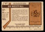 1973 O-Pee-Chee #67  Ed Westfall  Back Thumbnail