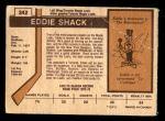 1973 O-Pee-Chee #242  Eddie Shack  Back Thumbnail