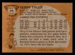 1981 Topps #84 MW Terry Tyler  Back Thumbnail