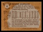 1981 Topps #34  Dennis Johnson  Back Thumbnail