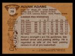 1981 Topps #79 W Alvan Adams  Back Thumbnail