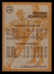 1981 Topps #108 W  -  Dennis Johnson Super Action Back Thumbnail