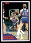1981 Topps #108 W  -  Dennis Johnson Super Action Front Thumbnail