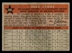 1958 Topps #495   -  Herb Score All-Star Back Thumbnail