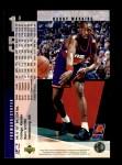 1994 Upper Deck #218  Danny Manning  Back Thumbnail