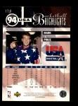 1994 Upper Deck #170   -  Mark Price Team USA Back Thumbnail