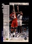 1994 Upper Deck #94  David Benoit  Back Thumbnail