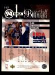1994 Upper Deck #169   -  Joe Dumars Team USA Back Thumbnail