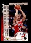 1994 Upper Deck #204  Bill Wennington  Back Thumbnail