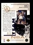 1994 Upper Deck #12   -  Karl Malone All-NBA Team Back Thumbnail