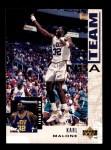 1994 Upper Deck #12   -  Karl Malone All-NBA Team Front Thumbnail