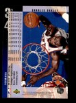 1994 Upper Deck #209  Charles Oakley  Back Thumbnail