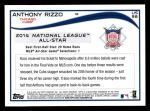 2014 Topps Update #98   -  Anthony Rizzo  All-Star Back Thumbnail