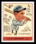 1938 Goudey Heads-Up Reprint #277  Hank Greenberg  Front Thumbnail