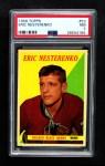1958 Topps #53  Eric Nesterenko  Front Thumbnail