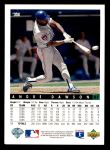 1993 Upper Deck #308  Andre Dawson  Back Thumbnail
