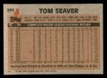 1983 Topps #580  Tom Seaver  Back Thumbnail
