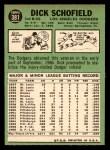1967 Topps #381  Dick Schofield  Back Thumbnail