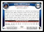 2011 Topps Update #192  Mike Moustakas  Back Thumbnail