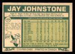 1977 O-Pee-Chee #226  Jay Johnstone  Back Thumbnail