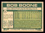 1977 O-Pee-Chee #68  Bob Boone  Back Thumbnail