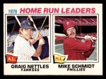 1977 O-Pee-Chee #2   -  Graig Nettles / Mike Schmidt HR Leaders Front Thumbnail