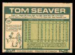 1977 O-Pee-Chee #205  Tom Seaver  Back Thumbnail
