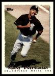 1995 Topps Traded #11 T Ray Durham  Front Thumbnail