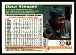 1995 Topps Traded #154 T Dave Stewart  Back Thumbnail