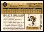 2009 Topps Heritage #5  Andre Ethier  Back Thumbnail