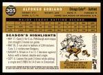 2009 Topps Heritage #305  Alfonso Soriano  Back Thumbnail