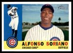 2009 Topps Heritage #305  Alfonso Soriano  Front Thumbnail
