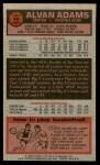 1976 Topps #75  Alvan Adams  Back Thumbnail