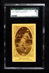 1922 E120 American Caramel  Urban Shocker  Front Thumbnail