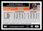 2005 Topps #379  Noah Herron  Back Thumbnail