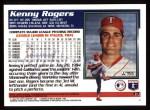 1995 Topps #13  Kenny Rogers  Back Thumbnail